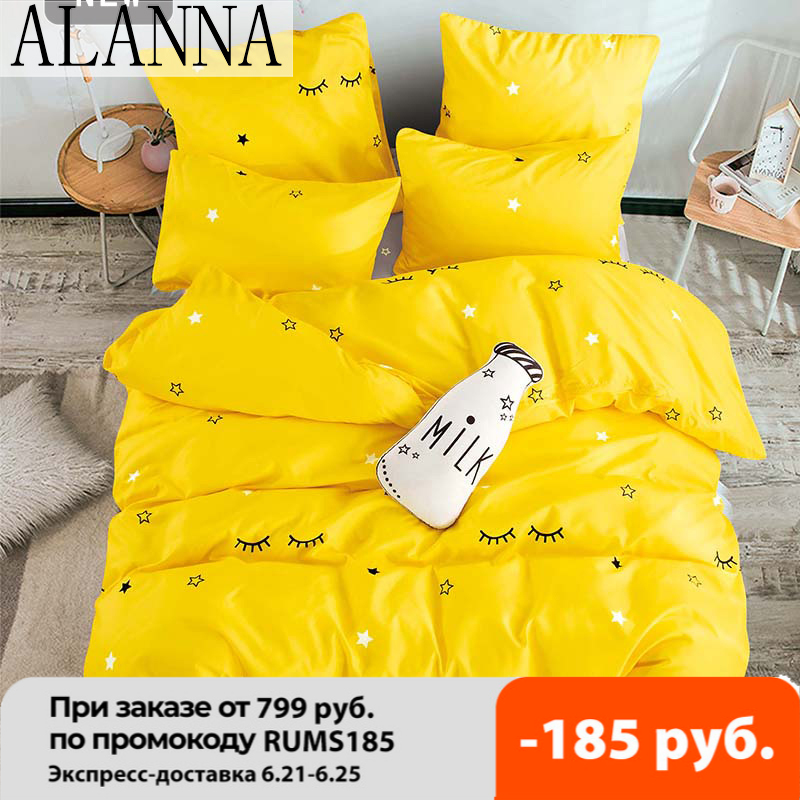 Alanna T-ALL Printed Solid bedding sets  Home Bedding Set 4-7pcs High Quality Lovely Pattern with Star tree flower