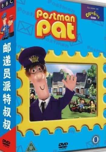 Postman Pat郵遞員派特叔叔中文版 全集下載[106集高清720P]圖片