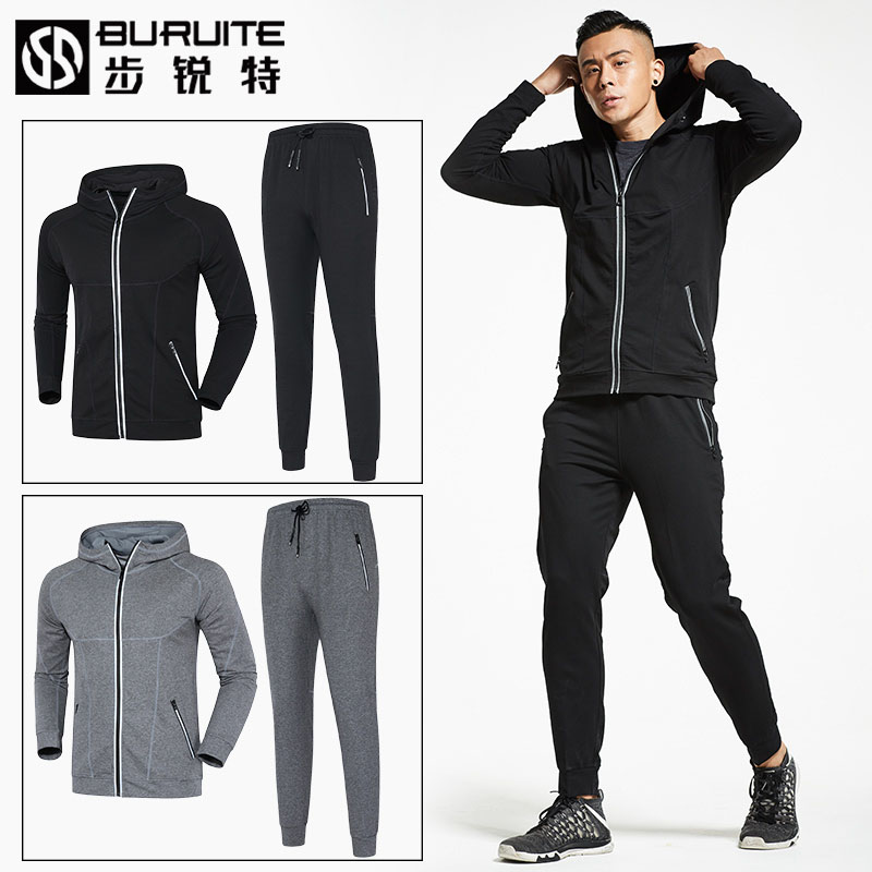 Sports Suit Men's Autumn And Winter Thick Warm Two Piece Quick Drying Suit Long Sleeve Coat Winter Casual Wear