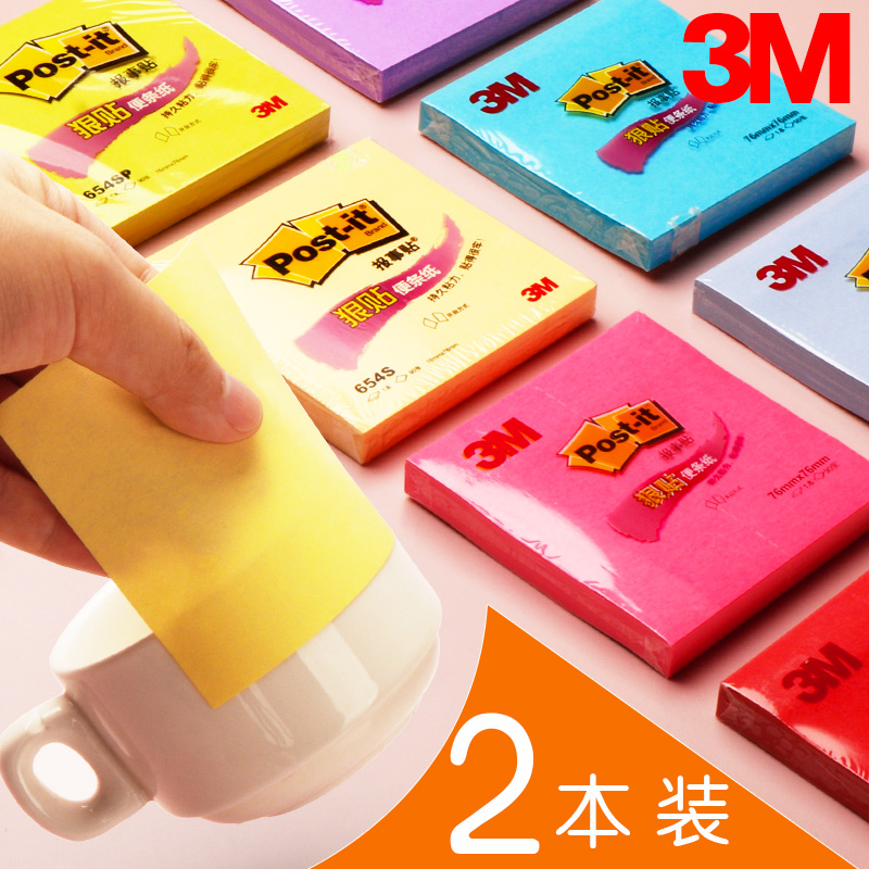 2pcs/lot 3M 90 Sheets Post- It Sticky Notes Memo Pad Very Strong Sticky Can Reuse