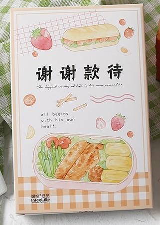 14.3cm*9.3cm Thanks Food Paper Postcard(1pack=30pieces)