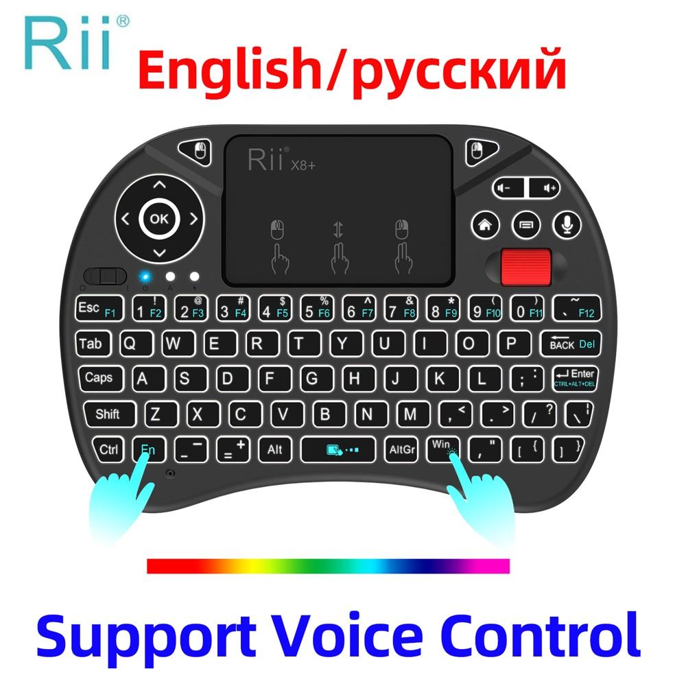 Мини-Клавиатура Rii X8 + беспроводная с тачпадом, 2,4 ГГц