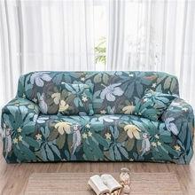 Чехол для дивана dh с цветочным рисунком эластичное цельнокроеное