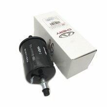 1 шт. топливный фильтр для китайского CHERY TIGGO SUV A5 G5 E5 4G64 двигатель авто части двигателя T11-1117110