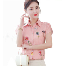 Women Blouses Lapel Office Shirt Chiffon Blouse Floral Print Short Sleeve Work Slim Shirts Casual Tops Sweet Mujer Blusas