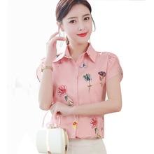 Women Blouses Lapel Office Shirt Chiffon Blouse Floral Print Short Sleeve Work Slim Shirts Casual Tops Sweet Mujer Blusas