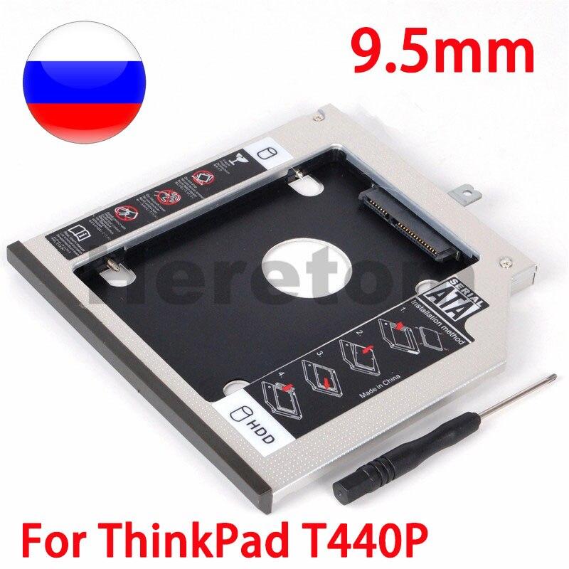 New Aluminum 9.5mm Laptop 2nd HDD Caddy DVD CD-ROM Optibay Caddy For IBM Lenovo ThinkPad T440P T540P W540 Ship@RU