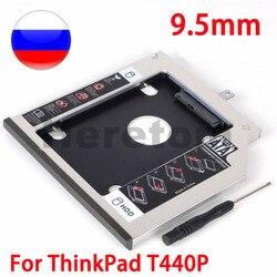 Novo alumínio 9.5mm portátil 2nd hdd caddy dvd CD-ROM optibay caddy para ibm lenovo thinkpad t440p t540p w540 navio @ ru