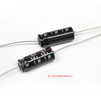 1pcs 1UF/50V imported induction axial electrolytic capacitor divider capacitor horizontal capacitance high tone capacitance image