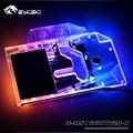 Bykski водоблок для MSI GeForce GTX 1660 Ti Gaming X 6G/GTX 1660 ARMOR OC/медный радиаторный блок с полным покрытием/RGB светильник