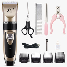 Dog Lady Shaver Pet Clippers Dog Fur Hairclipper C