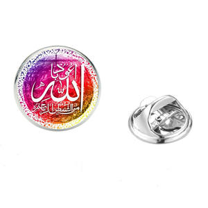 Image 5 - SONGDA Arabic Muslim Islamic God Allah Lapel Pin Classic Pattern Handmade Glass Gem Stainless Steel Brooch Religious Accessories