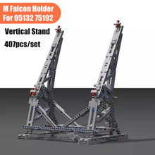 MOC Display Vertical Stand Ultimate Collector bracket fit star wars For 05132 75192 falcon building block bricks lepin 05132 star destroyer millennium falcon compatible with legoinglys 75192 bricks model building blocks
