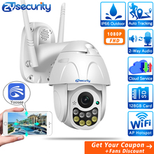 1080p Wireless IP Camera Outdoor Speed Dome camera SD Card P2P Cloud CCTV Security Video Surveillance WiFi PTZ Camera Yoosee lwstfocus yoosee ip camera wifi 1080p 720p onvif wireless wired p2p cctv bullet outdoor camera with micro sd card slot max128g