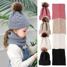 Аксессуары для малышей, шапка для маленьких девочек, зимняя вязаная круглая Лыжная шапка с помпоном из меха енота, шапка с помпоном+ шарф, теплый комплект из 2 предметов