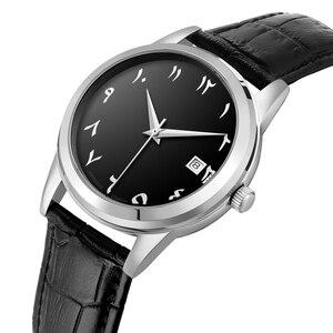 Image 3 - Automatic Self Wind Arabic Numbers Watch Arabian Clocks Muslim Watches Auto Movement