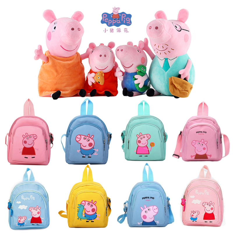 New Peppa Pig George Cartoon Plush Doll Toy Cute Wallet Backpack Boy Child Kindergarten Schoolbag Child Birthday Christmas Gift