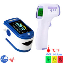 Oxymètre SPO2 PR avec mesure de la température du corps humain sans contact, appareil de mesure de la fréquence cardiaque et du taux d'oxygène dans le sang, type de batterie