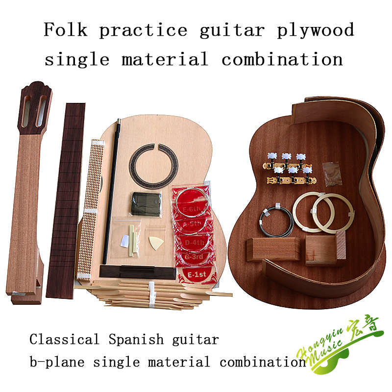 Beginners Learn Classical Guitar DIY Production Group Spanish Guitar B-class Accessories Full Set Guitar Production Materials Co