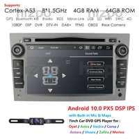 Hizpo 4G RAM Octa 8 Core Android 10,0 reproductor dvd coche 2 din para Opel Astra H Vectra Opel Corsa Zafira B C G wifi para coche SWC OBD2 DVR