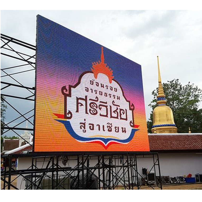 P8 LED Display Outdoor SMD3535 HD Advertising 512X512mm Die Casting Aluminum Cabinet LED Video Wall Screen Panel Rental