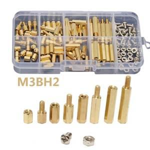 Image 1 - مجموعة متنوعة من الصواميل مع صندوق ، 120 قطعة/المجموعة/مجموعة ، ذكر/أنثى ، نحاس ، مباعد ، عمود PCB ، براغي سداسية ، مجموعة أدوات تثبيت