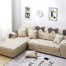 2016 rushed sectional sofa design u shape sofa 7 seater lounge couch good quality cheap price leather sofa 4 Seater L shape Sofa cover for living room elastic sectional sofa covers All Set  1pcs 4 seater sofa cover and Chaise cover