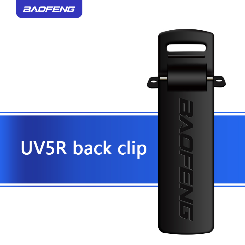 2pcs Baofeng Back Belt Clip For Baofeng UV-5R UV5RHP UV5R For Pofung UV5R Retevis RT-5R 2 Way Radio Walkie Talkie Accessories