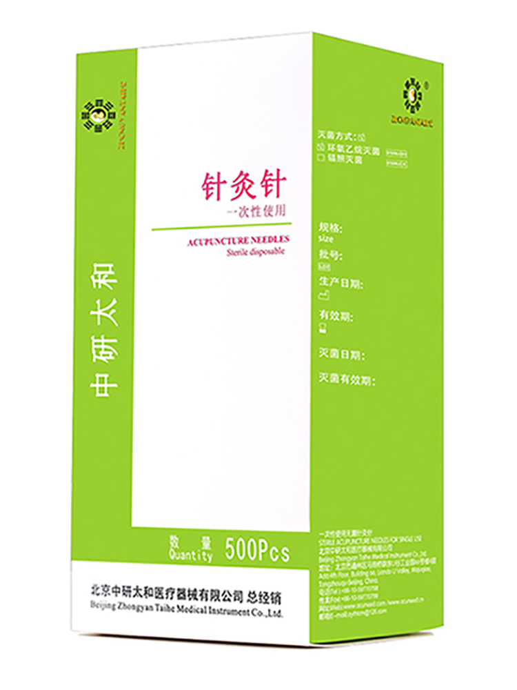 Acupuncture-Needle Tube Sterile Disposable Beauty Zhongyan Taihe with All-Size 500pcs