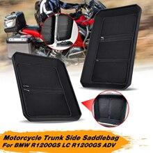 Мотоциклетная боковая коробка внутренний контейнер/задний ящик внутренний контейнер Motos боковая седельная сумка верхняя крышка внутренняя сумка Стайлинг Подходит для BMW 1200GS