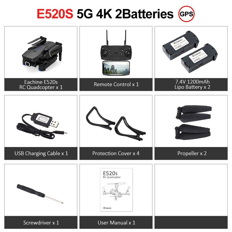 E520S 5G 4K 2B