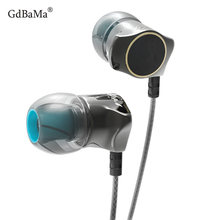 Наушники gdbama с позолоченным корпусом шумоизоляция hd hi fi