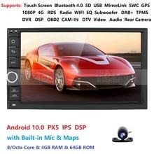 """DSP IPS PX5 7 """"2 Din Phát Thanh Xe Hơi 4G Wifi 4G RAM 64G ROM Đồng Hồ Định Vị GPS BT FM USB Không Dvd Đa Năng Autoradio Android Dvd Xe Hơi"""