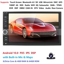 Radio universal con GPS para coche, radio con reproductor dvd, Android, DSP, IPS, PX5, 7 pulgadas, 2 Din, 4G, Wifi, 4G RAM, 64G ROM, BT, FM, USB, SIN dvd