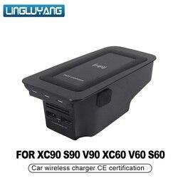 Cargador inalámbrico de coche para volvo XC90 nuevo XC60 S90 V90 2018 2019 placa de carga de teléfono móvil especial accesorios de coche v60 2020 S60
