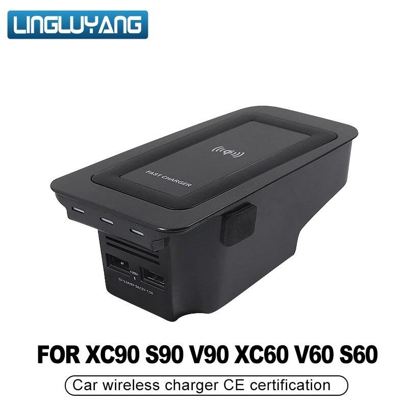 Chargeur sans fil de voiture pour volvo XC90 nouveau XC60 S90 V90 2018 2019 spécial plaque de charge de téléphone portable accessoires de voiture v60 2020 S60