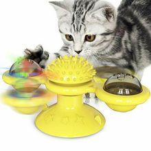 Zabawki dla zwierząt domowych kot Puzzle toczenie wiatrak zabawka dla kota gramofon Teasing Pet zabawna zabawka dla kota zabawka dla kota koty łaskotanie szczotki do włosów zagraj w gry artykuły dla kotów tanie tanio Piłki cats