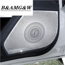 цена на Car styling Door Stereo Speaker decoration auto Tweeter cover Sticker Trim For Mercedes Benz E class Coupe W207 C207 Accessories