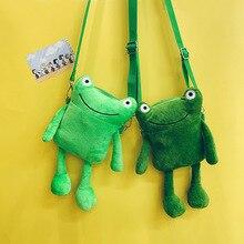 Bag Backpack Purse Mobile-Phone-Bag Fashion Cartoon Children Cute Kindergarten-Bag Coin