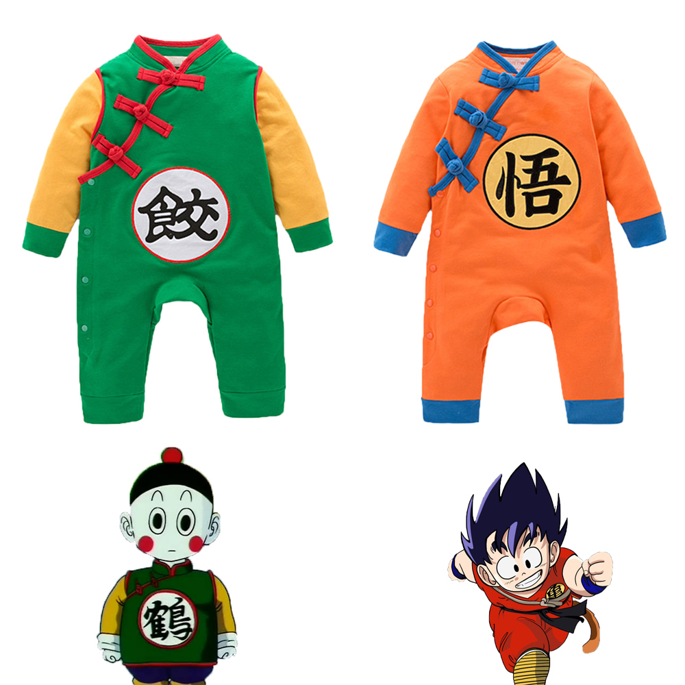 Cosplay Short Sleeve Baby Boy and Girl Dragon Ball Z Romper Costume Jumpsuit Baby Clothes