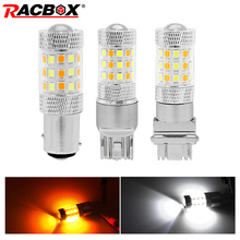 2pcs T25 3157 7443 Dual color Led Turn Signal Light White amber 42smd 2835 P27 3057 Day Running light 12V Car styling