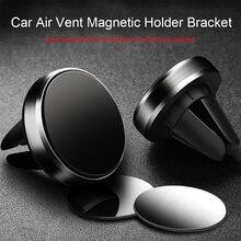 Titular magnético redondo do telefone no suporte do carro ímã celular suporte magnético do carro para o telefone iphone 12 pro max samsung