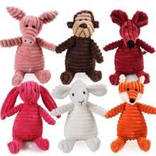 Nouveau chien de compagnie chat jouets drôle polaire durabilité en peluche chien jouets couinement mâcher son jouet adapté pour tous les animaux de compagnie éléphant singe renard en peluche jouet
