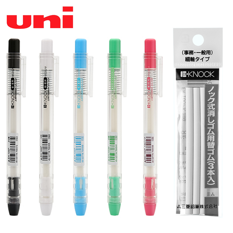 Uni Mechanical Push-out Eraser Drawing Sketch Dedicated Eraser Pencil Erasers School Stationery Office Supplies Erasers EH-105P