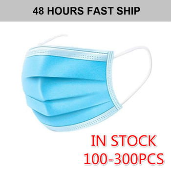 100-300PCS Disposable Facial Mouth Mask 3 Layers Non-woven Melt Blown Cloth Dustproof Facial Masque Mouth Mask TSLM1 1