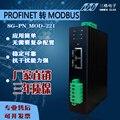 PROFINET к Modbus Slave Mode XIjia выделенный PROFINET к 485