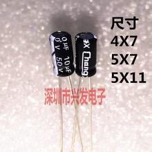 50v10uf 10uf 50v genuíno direto-inserção capacitor eletrolítico especificação 4x7mm 5x11mm
