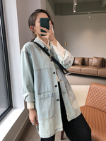 Lazy Wind ~ Light Colour System Cotton Easy Long Fund Cowboy Loose Coat Woman Ftpf043