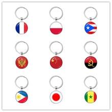 Llavero con forma de cabujón de cristal, llavero con diseño de bandera nacional de Francia, Polonia, Puerto Rico, Albania, China, Senegal, filigrana, Japón, regalo