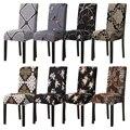 Эластичный чехол для обеденного стула, натяжные Чехлы, защита от пыли, декор для домашней мебели